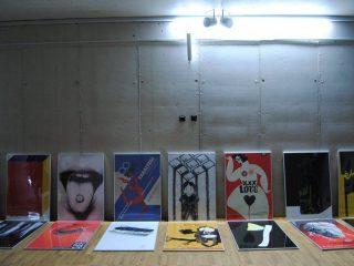 International Poster Biennale Lublin I 2018