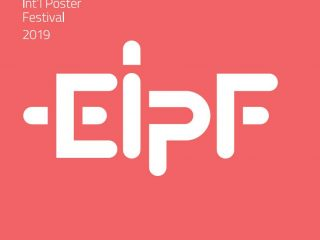 Emirates International Poster Festival (EIPF)